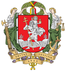 224px-Grand Coat of arms of Vilnius