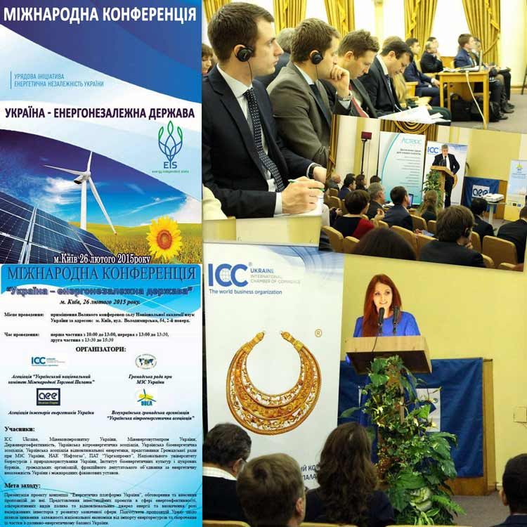 Ukraine the energy independent state