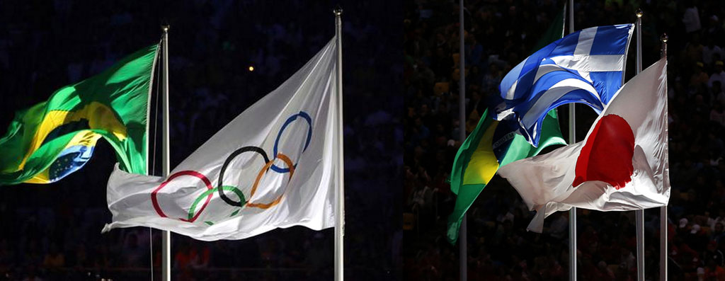 Rio flag forwarding