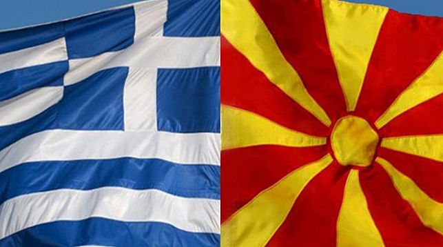 4 Greece Makedonia