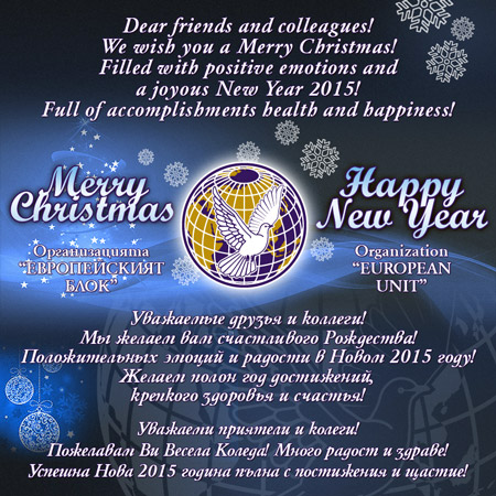 Happy New Year and Merry Christmas 2015. CHRISTMAS 2014 Greetings f4dbc09827